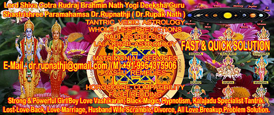 Vedic Astrologer Aghori Tantrik Black Magic Vashikaran